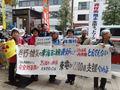 11月27日、原電本社前行動に参加してきました